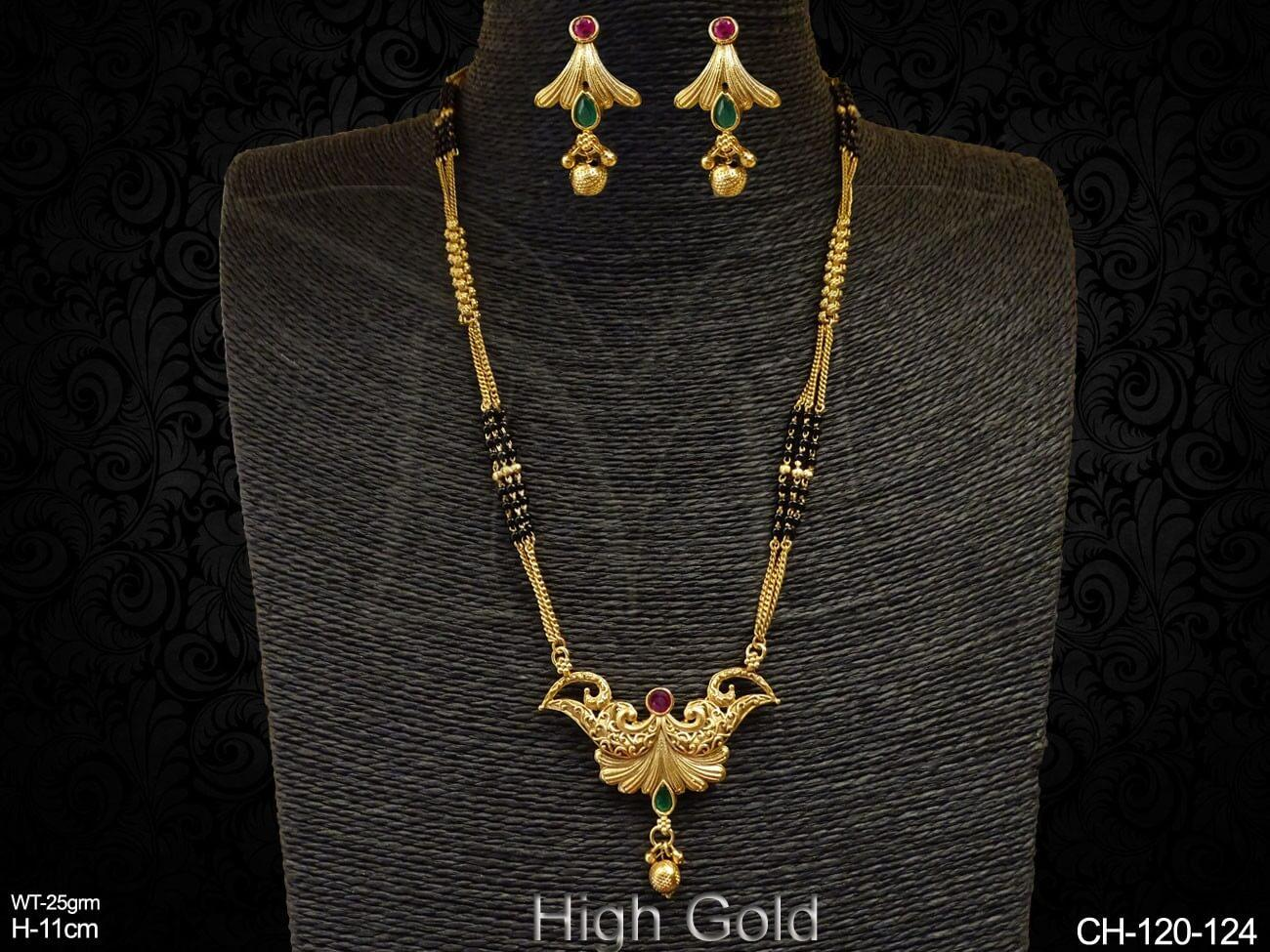 Long Chain Antique MangalSutra